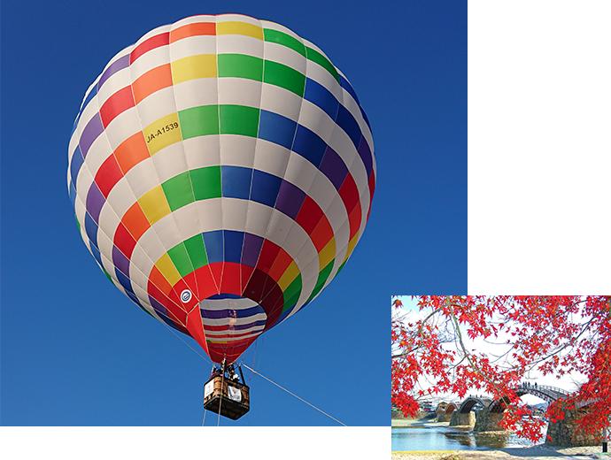 画像:気球と錦帯橋紅葉