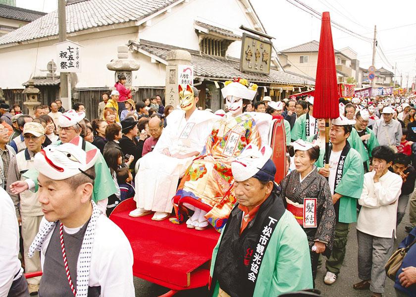 画像:下松市のイベント